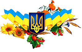 герб та флаг